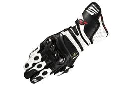 Rękawice Shima RS-1, białe